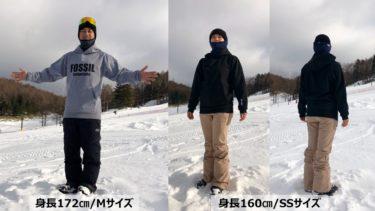 FOSSIL SNOWBOARDオリジナルアイテム発売!!