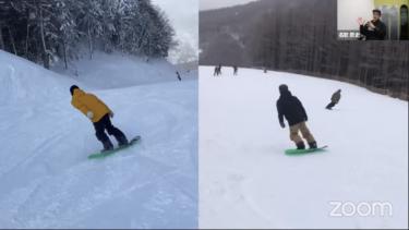 滑りの動画を見る時はどんなところに注目して見るといいか